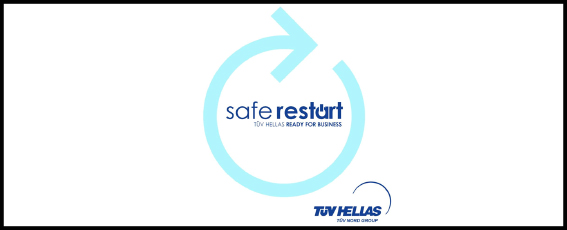 NEF-NEF Homeware : Safe restart από την TUV Hellas