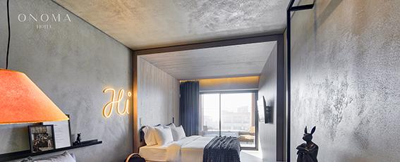 "ONOMA HOTEL το πρώτο smart ξενοδοχείο στην Ελλάδα ""φοράει"" NEF-NEF HOMEWARE"